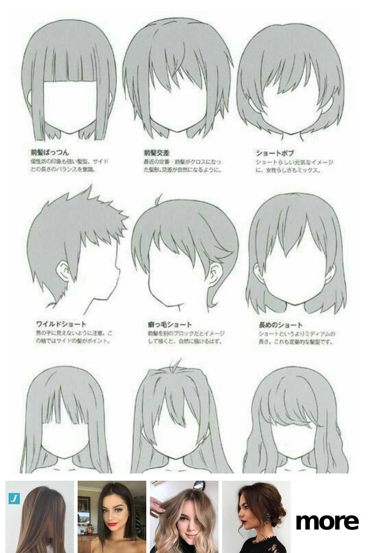 50 Gorgeous Brunette Hairstyles Brunette Hair Color Ideas In 2020 Manga Hair Hair Sketch Anime Hair