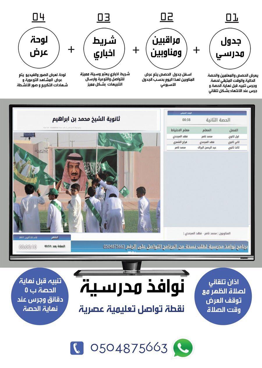 إعلانات مبوبة مجانية في المملكة العربية السعودية سوق سيارات المملكة العربية السعودية سوق مستعمل المملكة العربية السعودية حراج المملكة العربية السعودية Htt