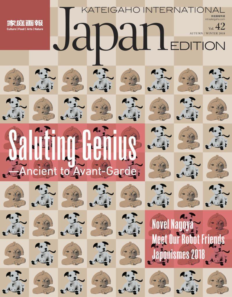 日本の文化を日本人の視点で世界に向けて発信する、唯一の雑誌として創刊。『家庭画報』から受け継ぐハイクオリティーなコンテンツ、大判で美しいビジュアルと、洗練された英語表現で、日本の素顔を世界中の読者に伝える定期ムックです。食の伝統文化や職人技が生み出す意匠から、四季を愛でる旅、注目のエリア案内まで、幅広いジャンルのトピックスを多角的に紹介します。 Kateigaho International Edition is the world's only lavishly pictorial English magazine that illuminates the fascinating diversity of Japanese culture. It aims to give readers around the world the same in-depth appreciation of Japan's aesthetics and cultural values that its domestic edition has brought to readers for a half-