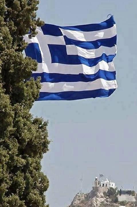 ....beautiful greek flag