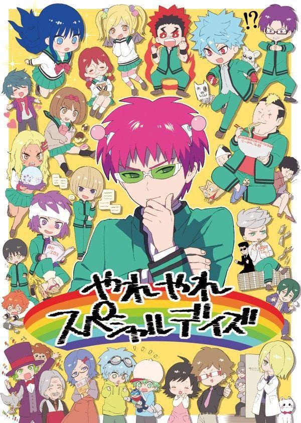 saiki kusuo no ψ nan Anime mangas, Manga, Anime