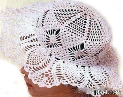 قبعات كروشيه بغرزة الاناناس للاطفال والكبار بالباترون منتدى جدايل Crochet Crochet Hats Free Pattern Crochet Hats