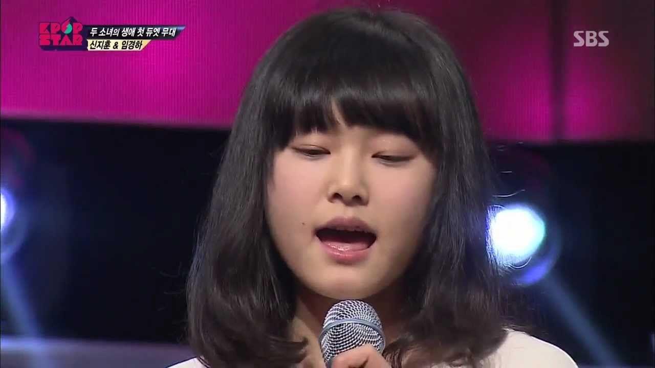신지훈 (Shin jihoon) 임경하 (Im kyungha) [I'll Be There] @KPOPSTAR Season 2 lovely voice!
