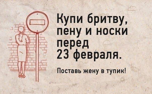 prikoli-dlya-gruppi-vkontakte