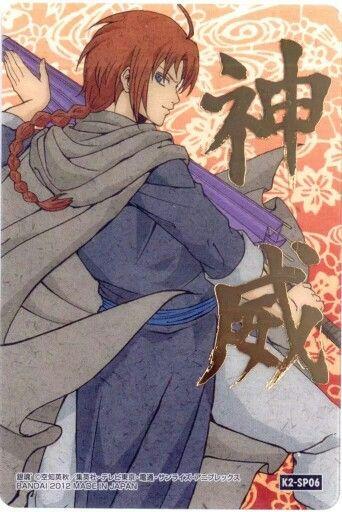 Gintama Manga Anime Kamui