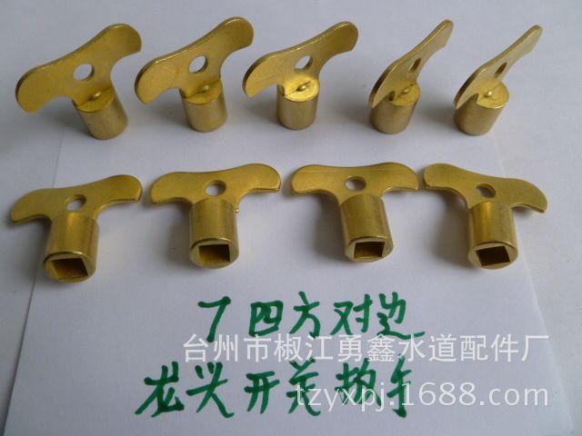 key lock open iron copper color