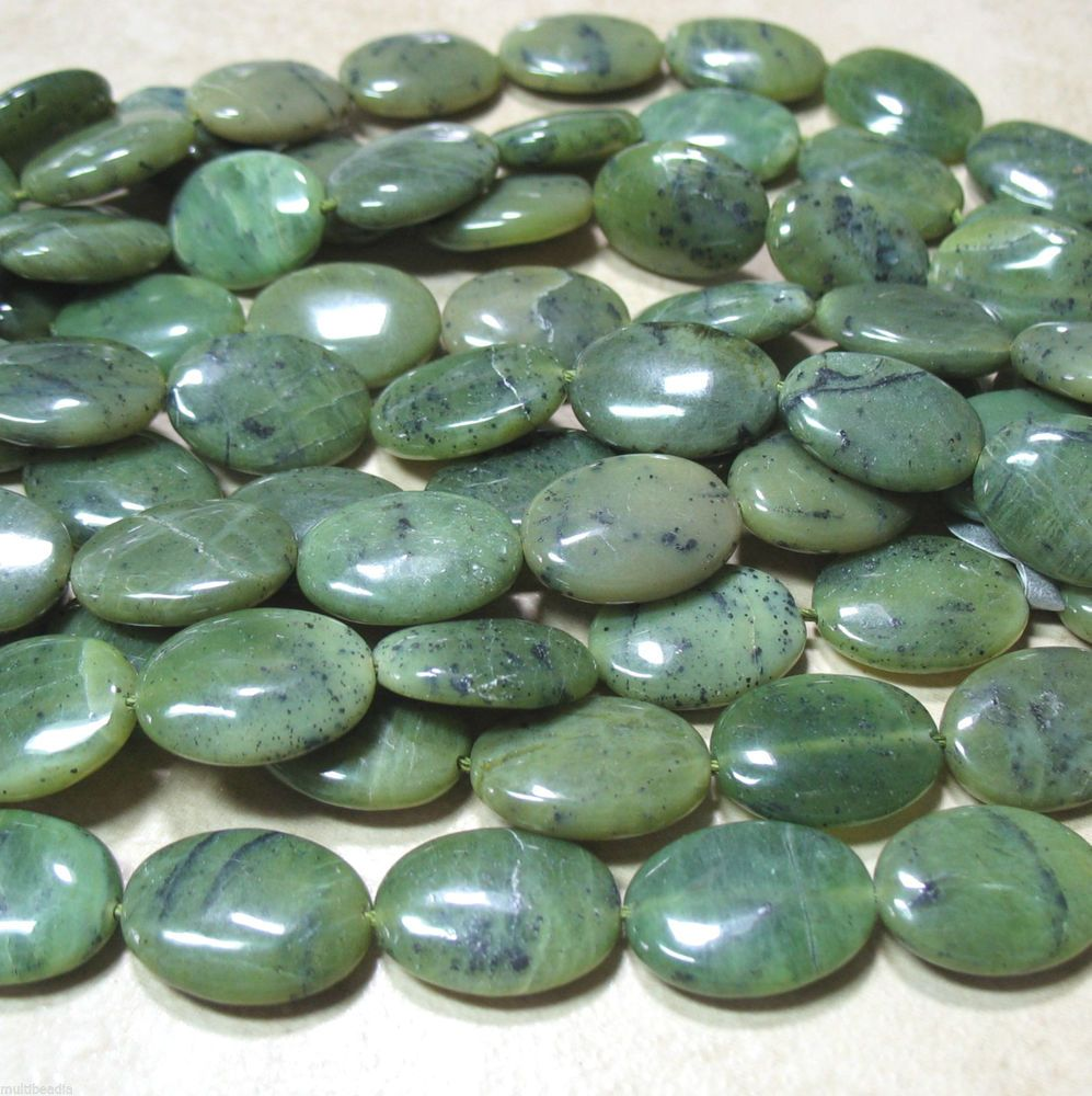 Canadian Nephrite Green Jade 15x20mm Oval Beads 16