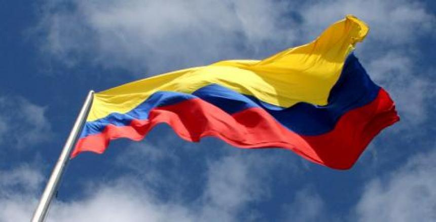 Pin En Colombia Por Artur Coral