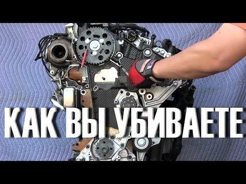 Моторы своими руками смотреть онлайн