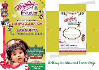 Birthday Invitation Card Design Psd Template Free Downloads Cover