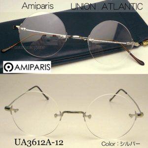 アミパリ Amiparis UNION ATLANTIC UA3612A-12