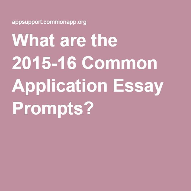 How to write Common Application Prompt 2 A time you