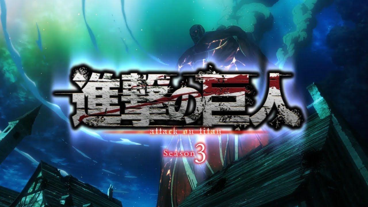 Shingeki No Kyojin Opening 5 Shoukei To Shikabane No Michi Linked Horizon 1080p Youtube Attack On Titan Season Attack On Titan Shingeki No Kyojin