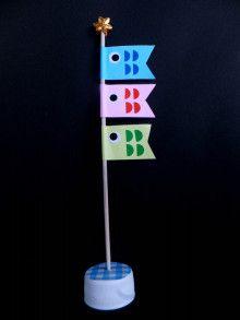 超簡単!卓上こいのぼりの作り方 ENJOY7のハンドメイドブログ