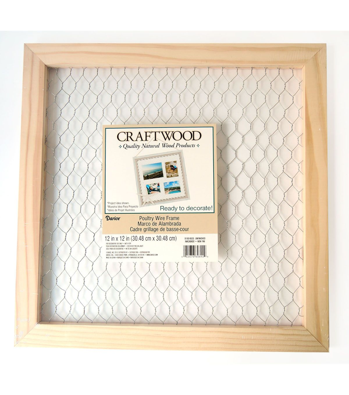 Darice Craftwood 12 X12 Unfinished Chicken Wire Square Frame