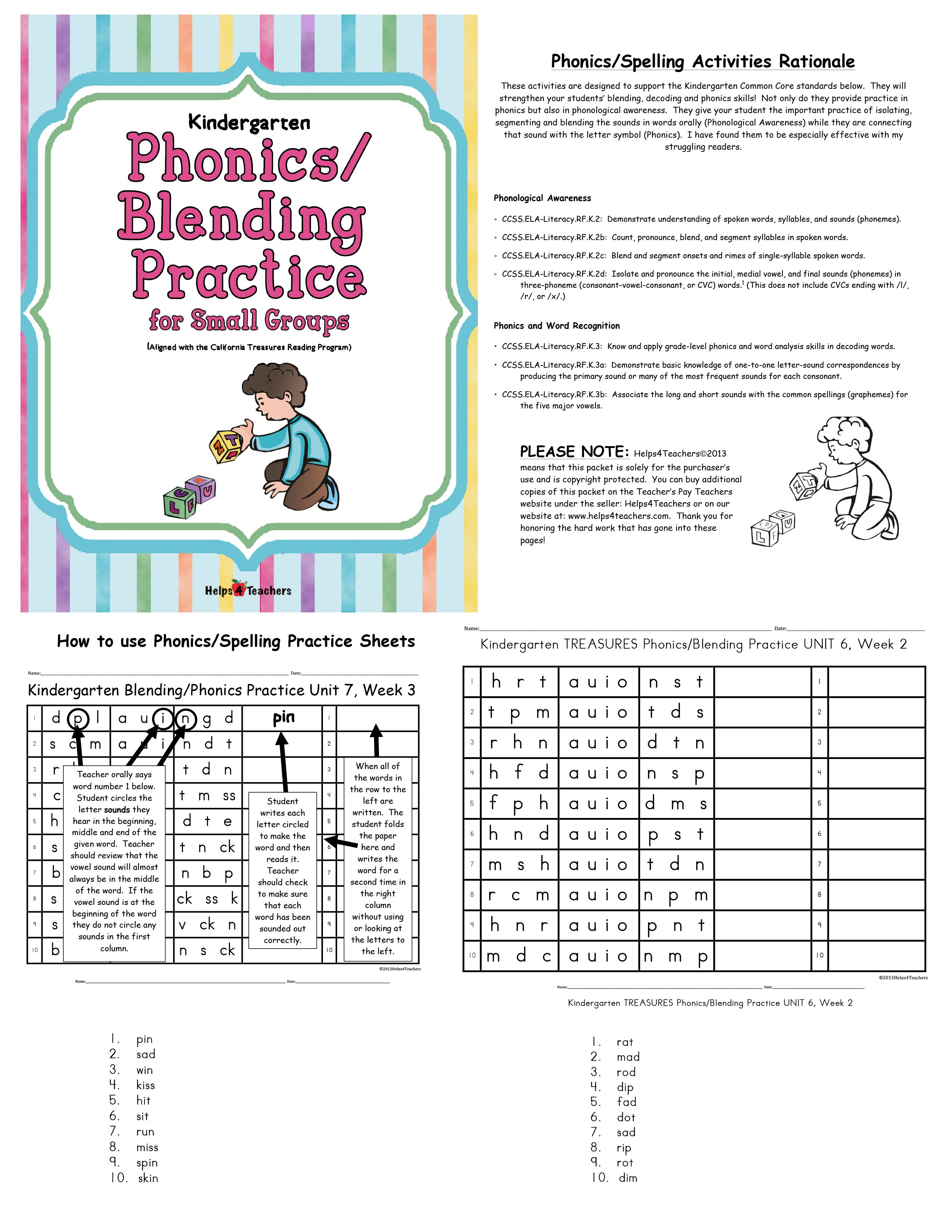 Phonics Blending Practice Includes One Blending
