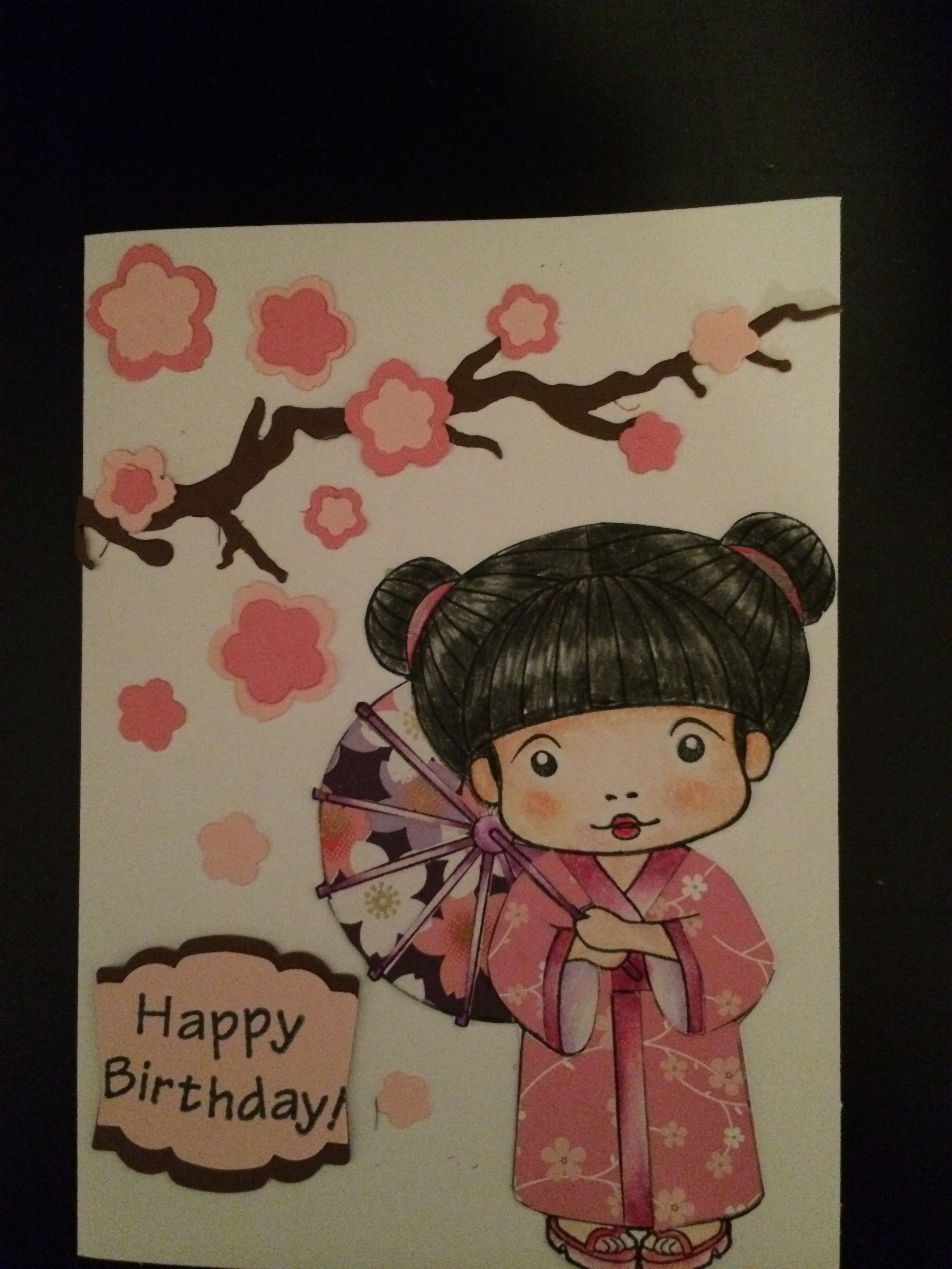 Asian cherry blossom card made with origami paper spellbinder