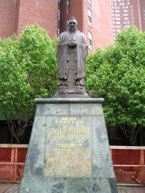 New York Tours - Free Chinatown Walking Tour Map - New York Chinatown Guide Map | Statue of Confucius
