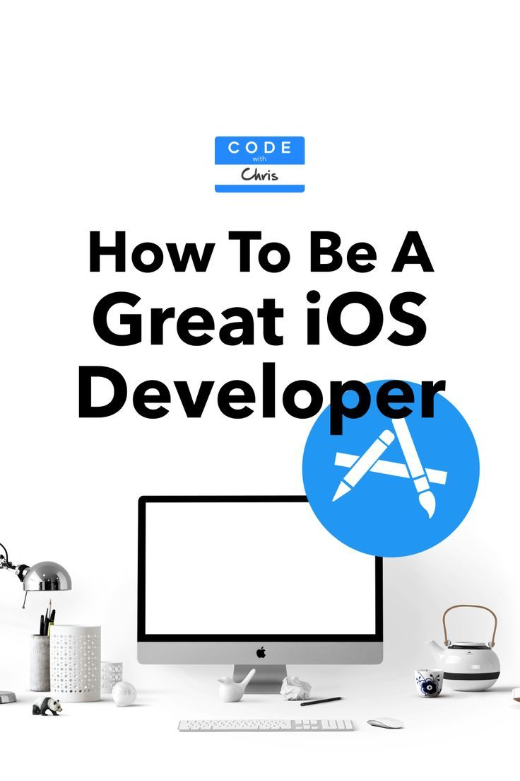 How to an ios developer and score your first job