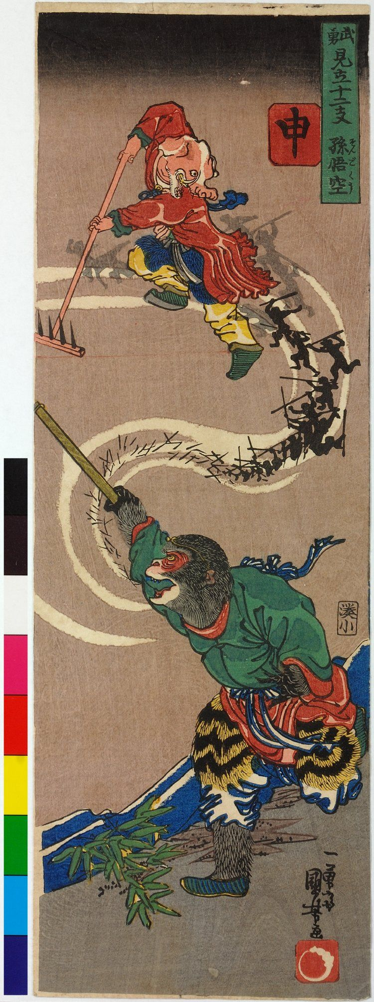 BM 2008,3037.01007. Japanese wood-block print on paper. Sun Wukong the monkey-king magically generates an army of monkeys from his fur to attack the pig Zhu Bajie. Print artist Utagawa Kuniyoshi. On loan from Prof Arthur R Miller.