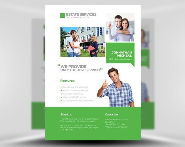 You Are Being Redirected Flyer Template Psd Flyer Templates Flyer