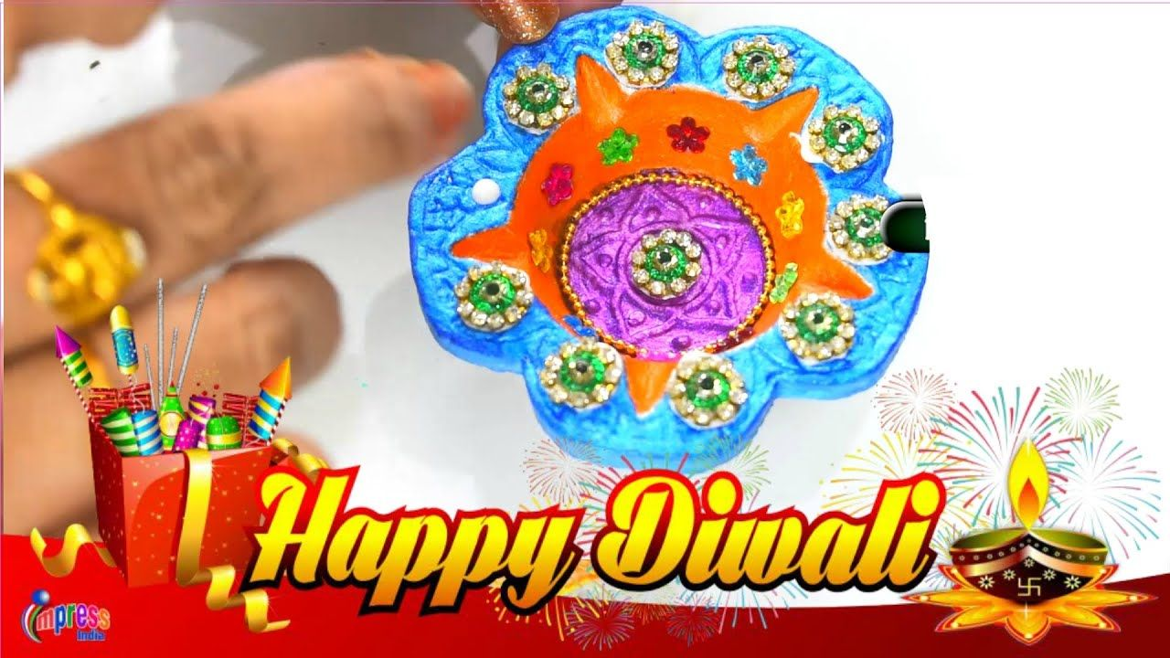 Easy Ways To Decorate Diya At Home Diy Diya Painting Ideas Diwali Decoration Happy Diwali Bhagwan Images