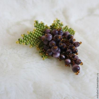 брошь Виноградная гроздь.