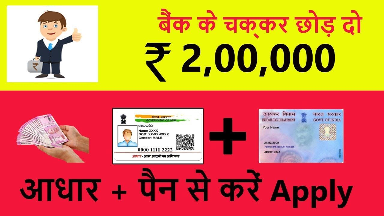 Pin On Get Instant Personal Loan 50000 Without Income Proof Salary Slip