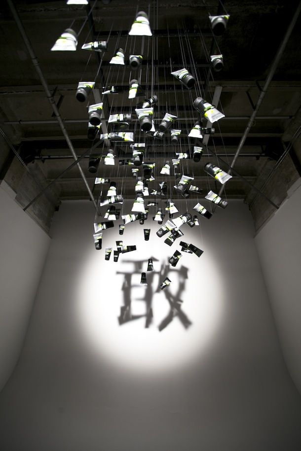 Neocha Ref Exhibition Shadow Art Installation Art