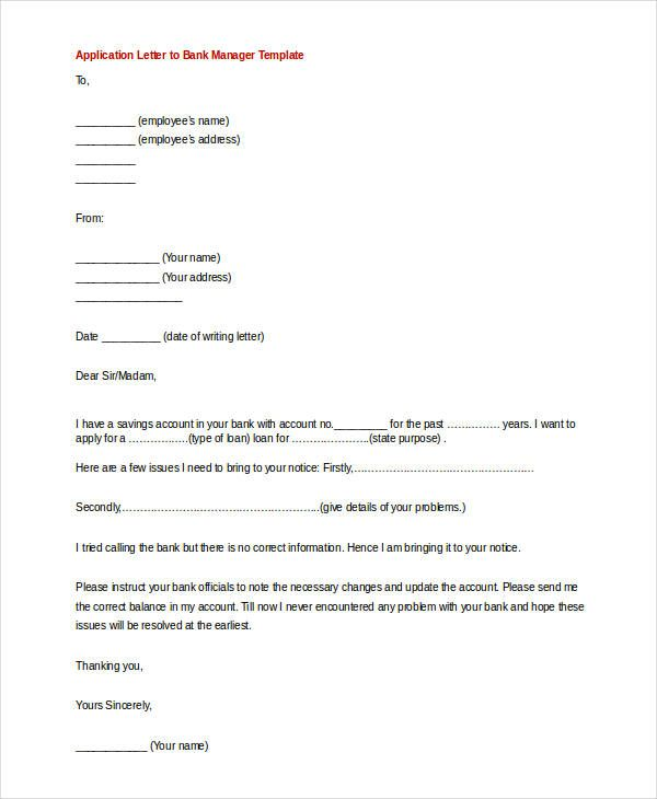 loan application letter templates free word documents download - format for an agenda