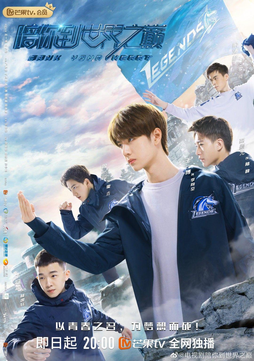 Pin By 93p93 On Uniq Wang Yibo Best Dramas Korean Drama Tv Korean Drama Movies