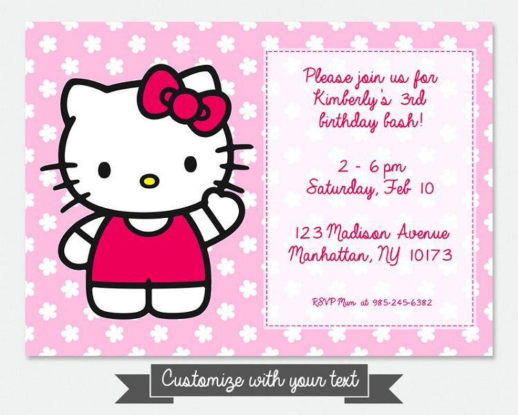 Birthday Invitation Card Animation Princess Birthday