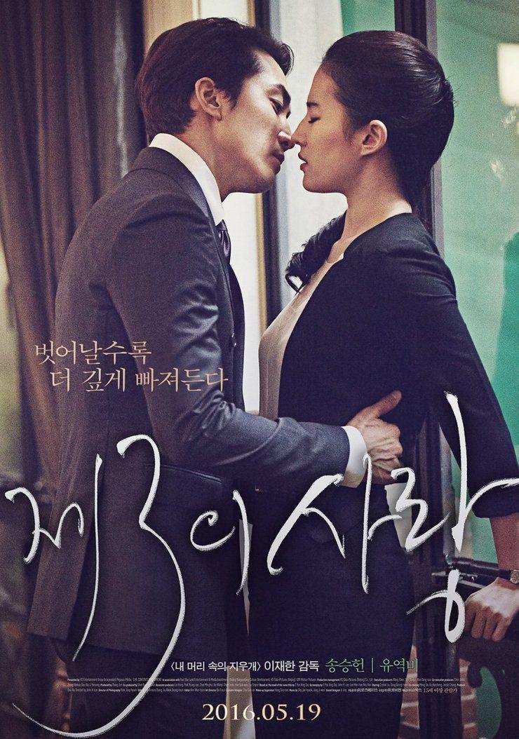 Film Barat Romantis 2019 18+ : barat, romantis, #kmovie?, Click, Romantis,, Bagus,, Barat
