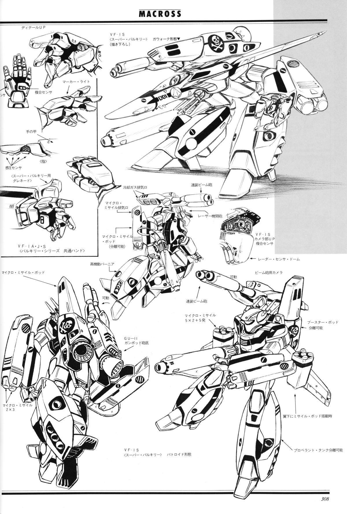 rocketumblr vf 1 movie ロボットアート sf アート 設定画