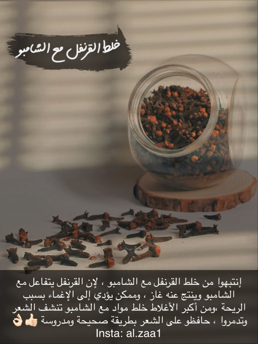 Insta Al Zaa1 How To Dry Basil Herbs Dried