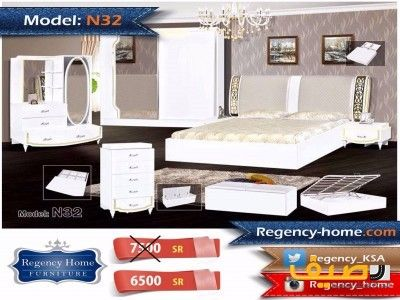 للبيع غرفة نوم مودرن جديدة بتصميم راقي وبسعر مخفض Lt Br Gt الصناعة صيني Lt Br Gt رقم الموديل N32 Lt Br Gt Lt Br Gt عدد قطع Furniture Home Home Decor