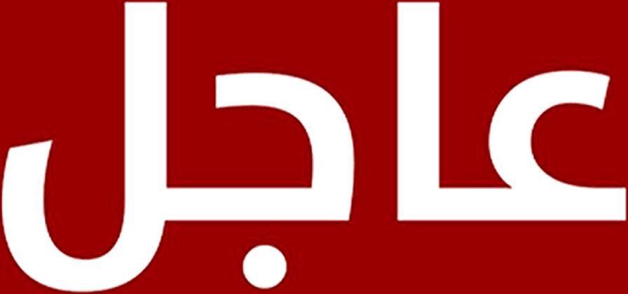 ابن سلمان اعتقل عمه الأمير أحمد بن عبد العزيز ومحمد بن نايف و شقيقه نواف Pinterest Logo Company Logo Tech Company Logos