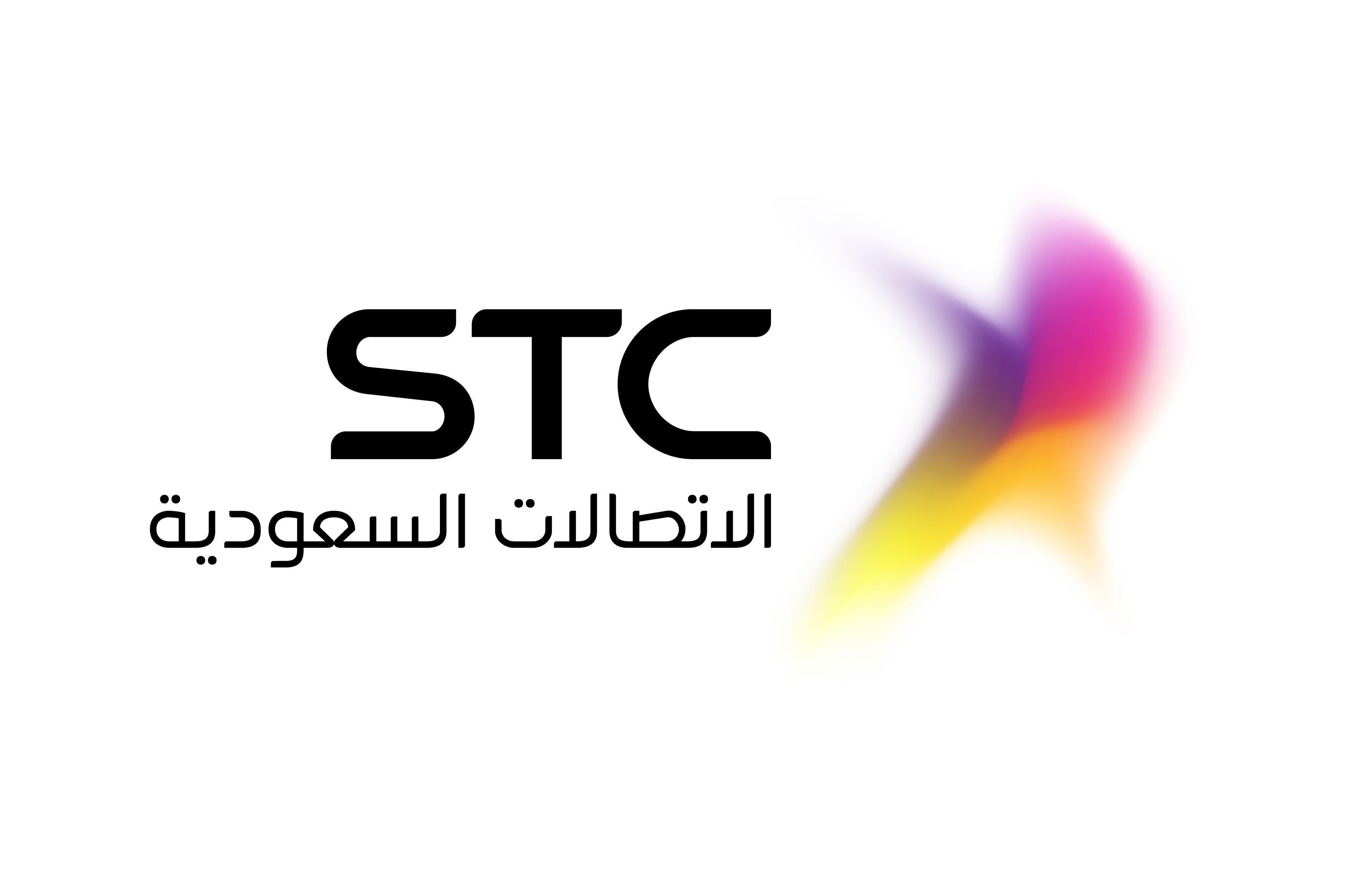 Stc تستقبل الدفعة الثالثة من طلبات الانضمام لحاضنة الأعمال انسبايريو New Technology Digital Technology