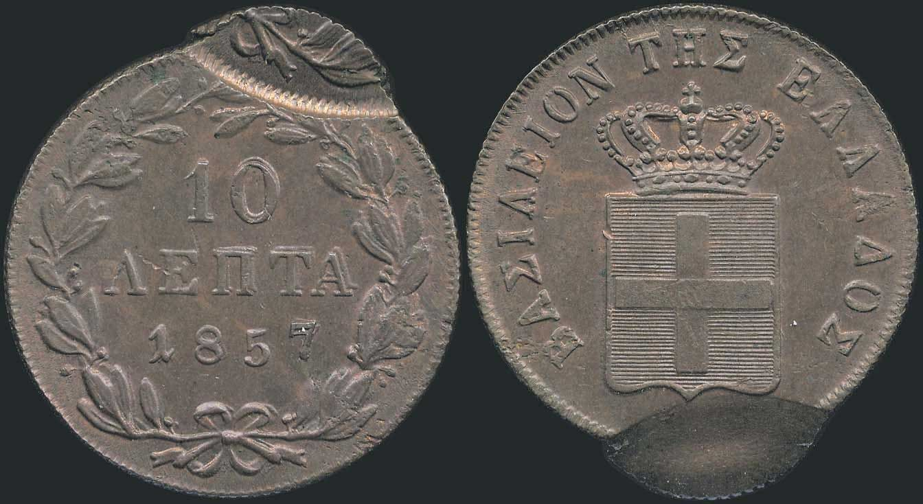 "10 l.(1857) with ""ΒΑΣΙΛΕΙON ΤΗΣ ΕΛΛΑΔΟΣ"" in copper.Severely deformed & double-struck. (HELLAS 86).Uncirculated."