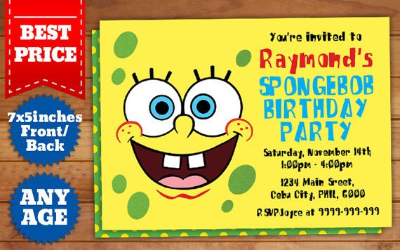 Instant Download Spongebob Squarepants Birthday Invitation Template 3 Spongebob Birthday Birthday Invitation Templates Spongebob