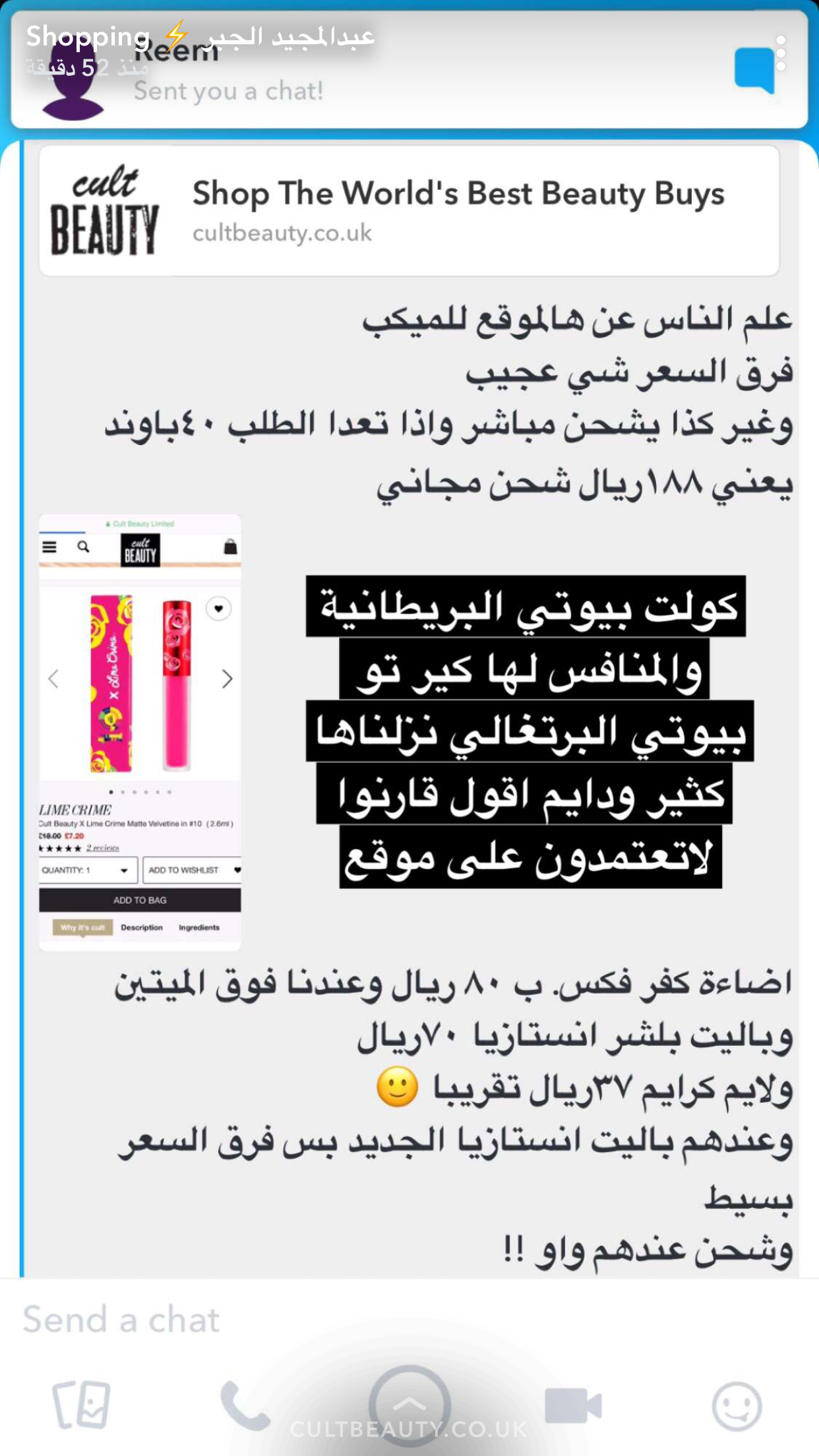 Pin By Honylolo On نصائح Shopping Websites Beauty Buys Shopping
