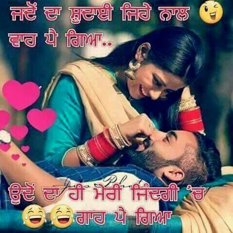 Love U Jaan Love Of My Lfe Pinterest Punjabi Love Quotes