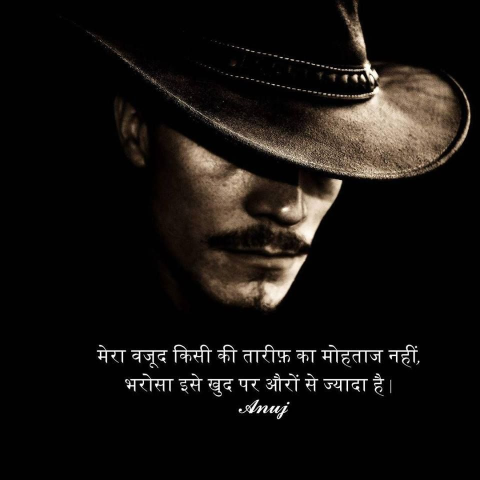 Pin On Anuj J Pandey Quotes Anujjpandey