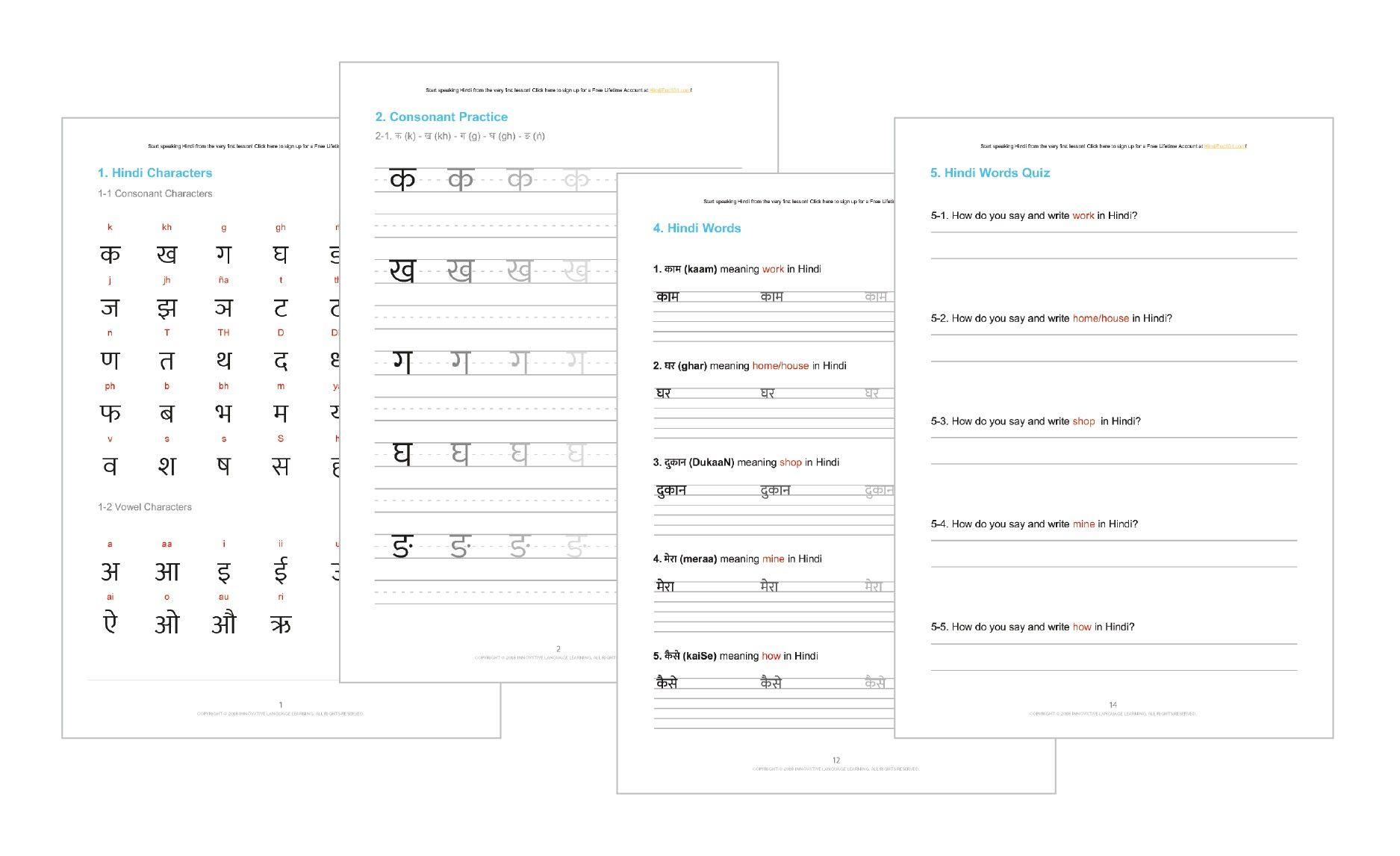 3 Worksheet An Introduction To Hindi Consonants Ta Th Da