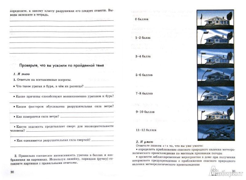 голицынский скачать pdf