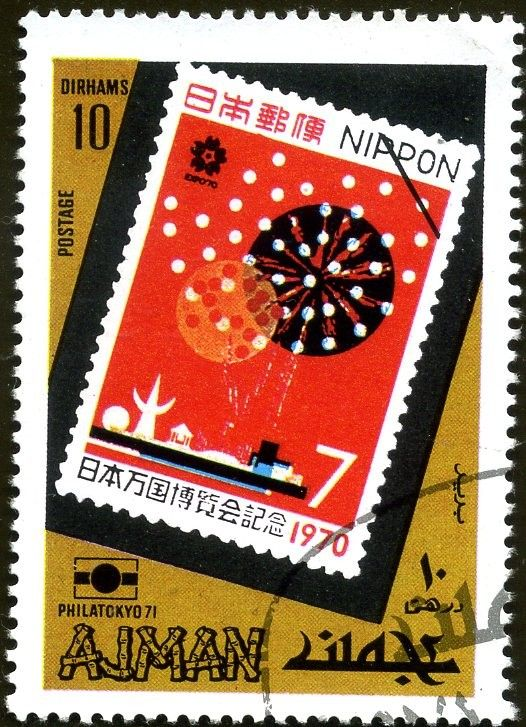Stamp exhibition PHILATOKYO '71