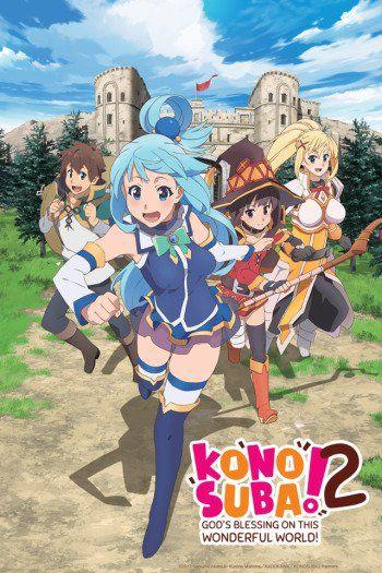 Konosuba God S Blessing On This Wonderful World 2 Anime