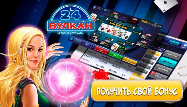 Игровые автоматы бонус за регистрацию без пополнения счета игровые автоматы гейминаторы казань продажа