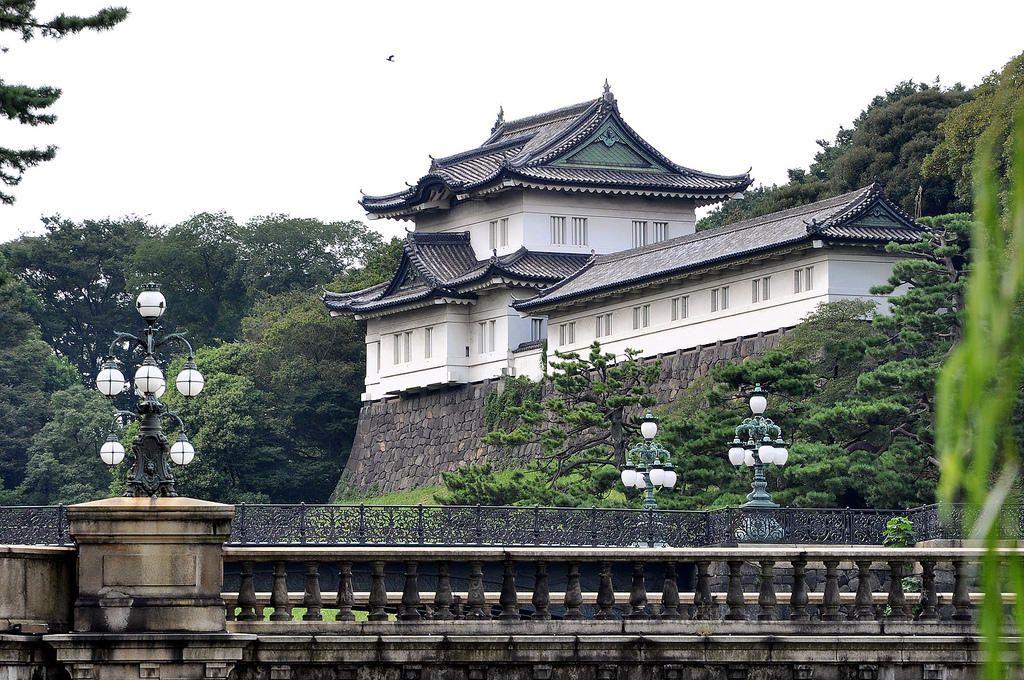 Japan Royal Palace Tour