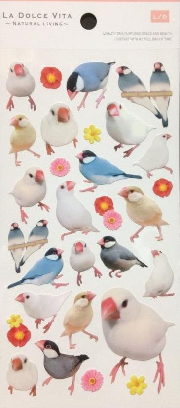 Finch / Java Sparrow / Stickers by SweetSuppliesStore on Etsy